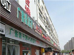 大港南开大学滨海学院(内)综合楼一楼1室 1厅 1卫面议