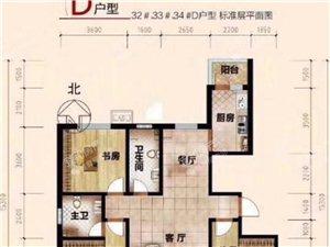 京博和苑3室 2厅 2卫面议