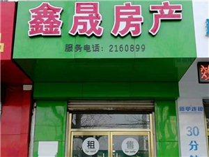 天元上东城2室 1厅 1卫666元/月