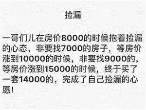 滨河新城大两房68万元
