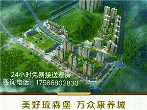 凯里开发区琉森堡万国城3室 2厅 2卫51万元