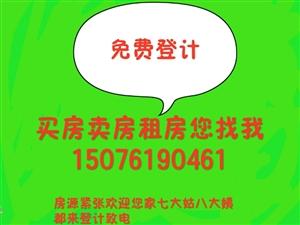 丽景中央b区小区3室 2厅 2卫1381元/月