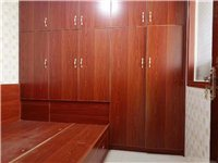河畔家園3室 1廳 1衛43.8萬元