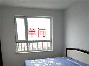 橡树湾3室 1厅 1卫600元/月