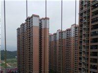 凤凰新城最佳楼层可直过合同