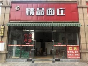 精品面�f(小炒)旺��D�