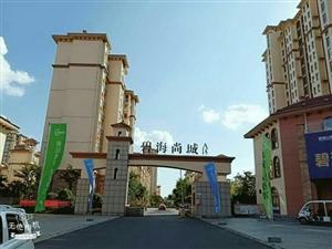 烟台一线海景房碧海尚城总价30万首付6万