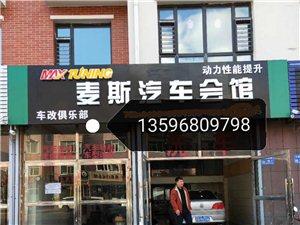 金碧乐府临街门市,宽5高4.5,停车位,二层能办公