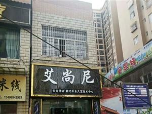 龙腾锦城1室 1厅 1卫178万元
