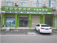 房东直售 台湾街临街私房带店铺