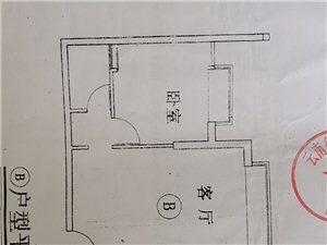得庭财富广场3室 双证满两年可贷款