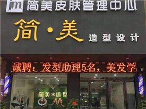 弋阳路云鼎酒店门面两间出租4500/月