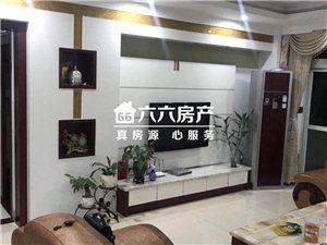 三远江滨花园 120.5平,双阳台135万