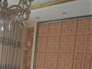 青岗林廉租房3室 2厅 2卫1500元/月