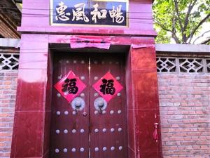 平房独门独院