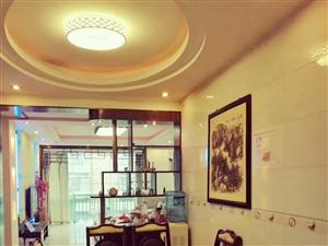 龙腾锦城132平稀缺户型精装带家具家电出售