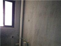 凤山学府3室 2厅 2卫190万元