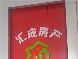 尚学领地2室 1厅 1卫2000元/月