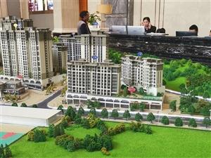 麒龙城市广场3室 2厅 2卫45万元