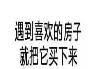 瀛︽灄浣宠嫅1瀹� 1鍘� 1鍗�18.8涓囧厓
