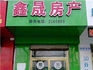 棉麻公司4室 2厅 2卫2000元/月