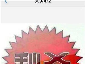 永隆铂金公馆,[玫瑰][玫瑰]急售,急售,48.7
