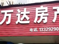奕美花园【0273】2室 2厅 1卫71.8万元