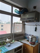 温馨家园2室 1厅 1卫660元/月