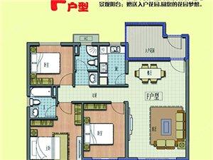 天安世家二期20号楼,5000一平!