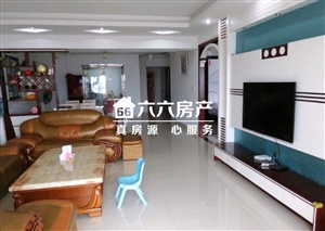 蓝溪国际4室 2厅 2卫135万元