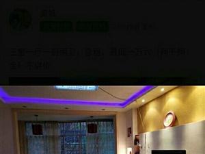 龙腾锦城3室 2厅 2卫1333元/月