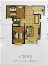 富汇都2室 2厅 1卫51.5万元