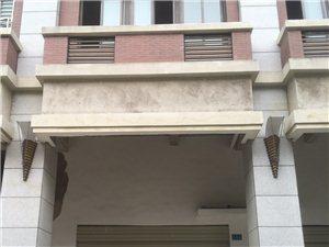 茶博汇4室 3厅 4卫148.8万元