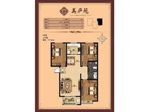 美庐园3室 2厅 2卫