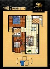 太阳城2室 2厅 1卫