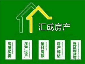 凤山学府2室 1厅 1卫85万元