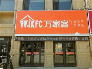 新华书店家属楼3室 2厅 1卫85万元