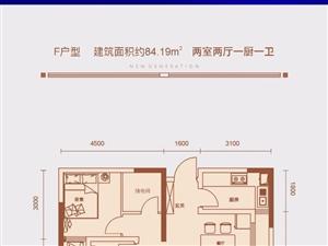 【出售】初夏 盛情冰点价 首付2成起 阔景大3房