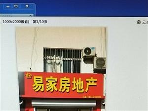 天元·皇家公馆3室 2厅 1卫115万元