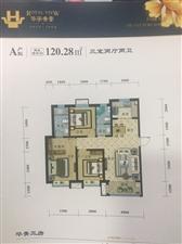 华宇帝景3室 2厅 1卫56万元