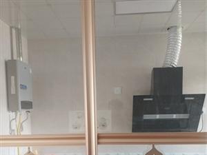 中泉首府3室 2厅 1卫三个空调1800元/月包物