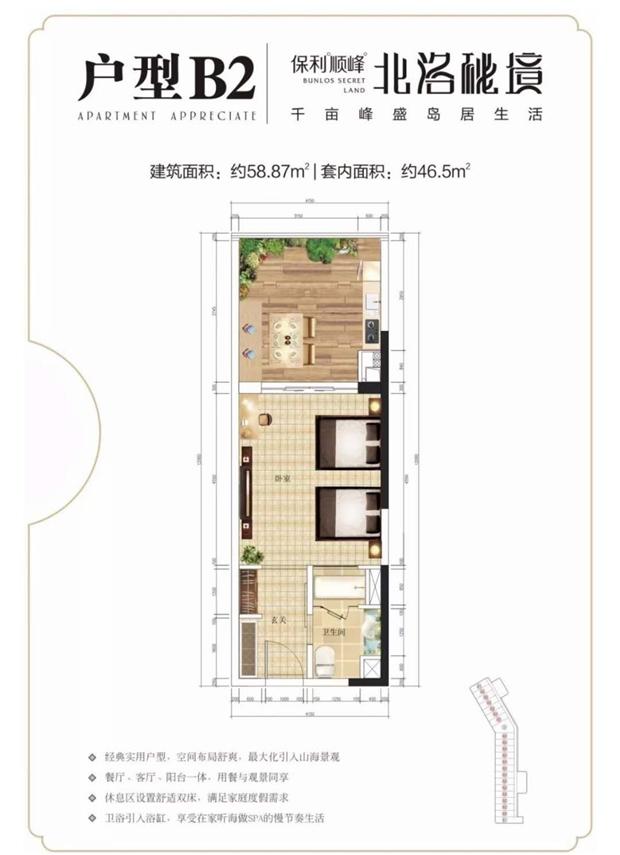 房屋出售,视?#20302;计? />                     </div>             <div class=