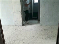 新怡家园电梯房3室 2厅 2卫39万元