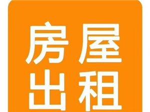 鸿业嘉辉广场92室 2厅 2卫1700元/月
