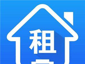 丰泽家园3室 2厅 1卫14000元/月