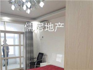 阳光花园3室 1厅 1卫2083元/月
