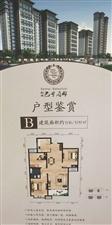 辛集 巴�府邸3室 2�d 1�l62�f元