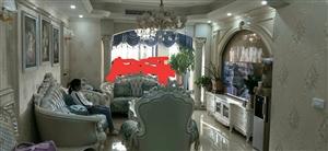 御景湾119平全新装修带品牌家具家电出售