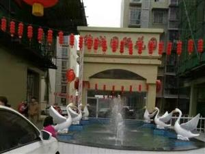 锦城国际花园3室 2厅 2卫45万元