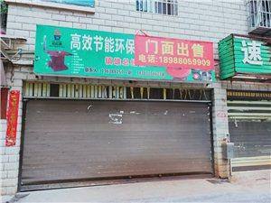 龙腾慧龙苑车库28万元